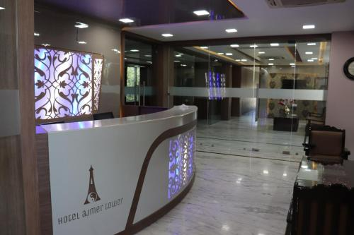 . Hotel Ajmer Tower