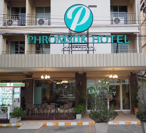 Phromsuk Hotel Ayutthaya Phromsuk Hotel Ayutthaya