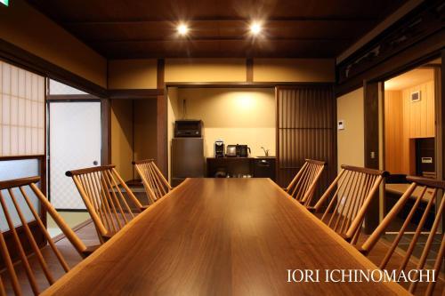 Iori Stay Hida