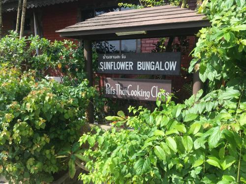 Sunflowerbungalow Sunflowerbungalow