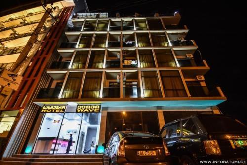 Hotel Wave - Batumi
