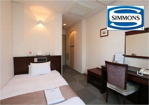 Cermes Inn Nihonbashi / Vacation STAY 52979