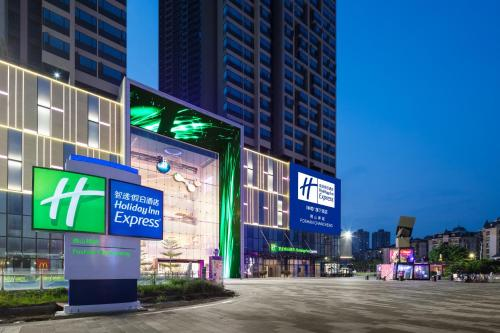 Holiday Inn Express Foshan Chancheng