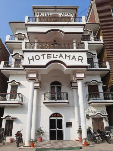 Hotel amar, Azamgarh