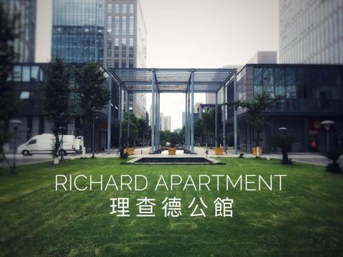 . Richard Apartment