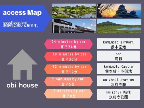 超隠れ家宿-obi house A2離れ- image