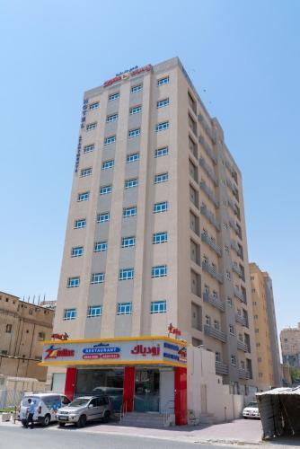 . ZODIAC HOTEL APARTMENTS FAHAHEEL