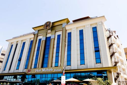 . Hor Moheb Hotel