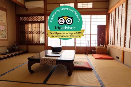 Hinodeya - Accommodation - Ito