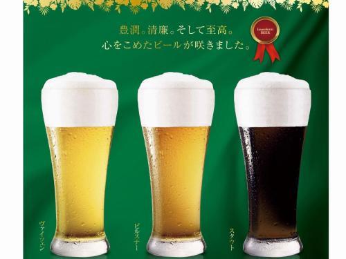 Tanzawa Hotel Tokinosumika / Vacation STAY 53876 image