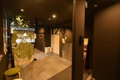 Kyoto - Hotel / Vacation STAY 54039