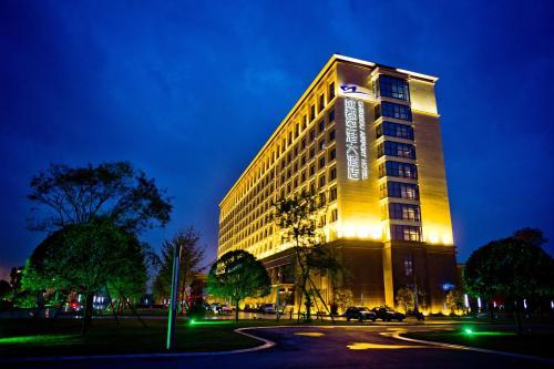 . Chengdu Airport Hotel