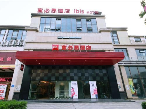 . ibis Sui Ning Hotel