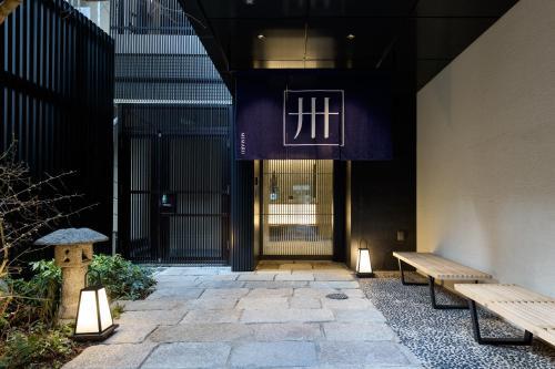 美满如家酒店 东京 赤坂