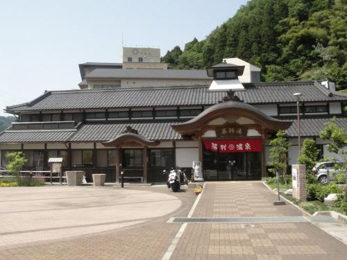 Yumuraonsen Totoya image