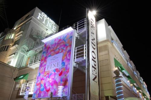 京都南部精品大酒店(仅限成人入住)