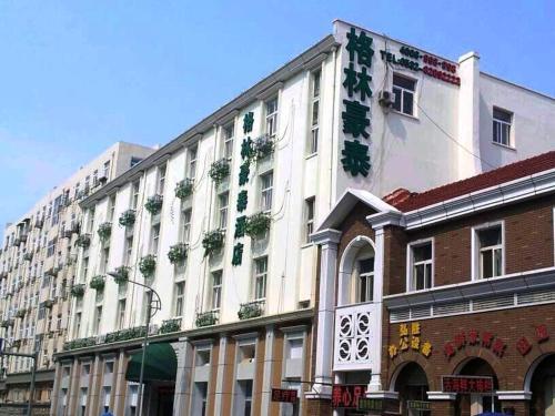 GreenTree Inn Qingdao Railway Station East Square Pichaiyuan Express Hotel