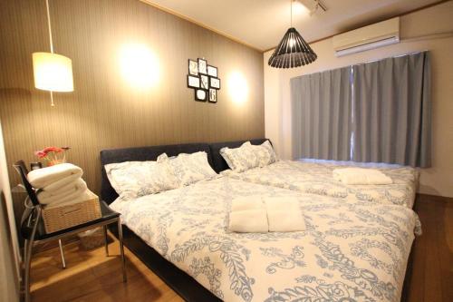 Cozy House J