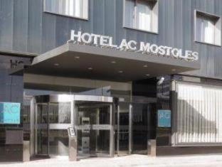 Photo - Hotel Ciudad de Móstoles