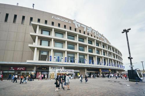 Hotel Trad Hakata