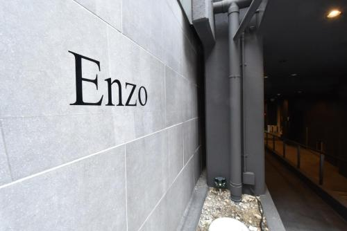 Enzo Kyoto Gojo E / Vacation STAY 54362
