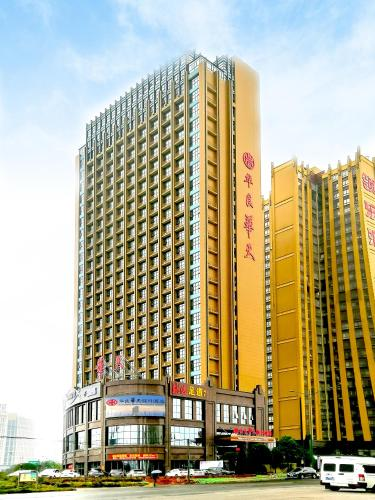 Hualiang Huatian Holiday Hotel (Huanghua International Airport Branch)