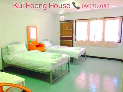 Kuifeong Home Chiang Mai