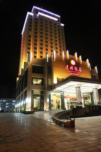 . Jianguo Hotel Yuncheng