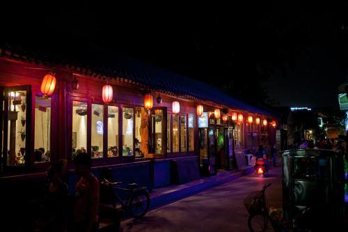 Nostalgia Hotel Beijing- Yonghe Lama Temple photo 5