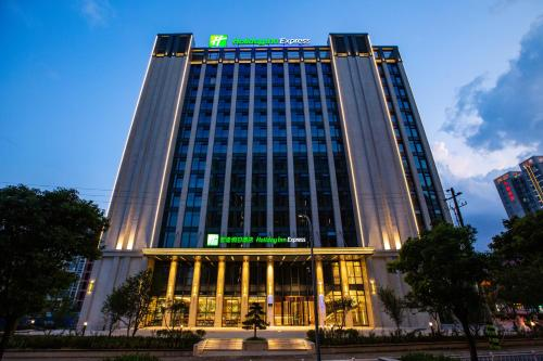 . Holiday Inn Express Changzhou Xinbei, an IHG Hotel