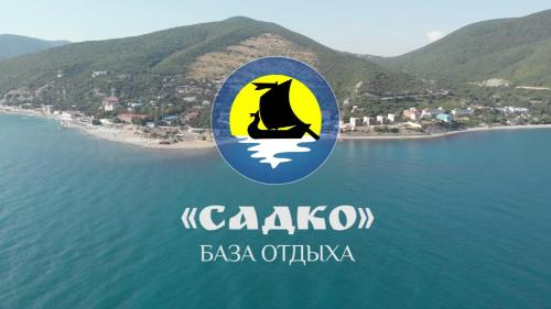 Sadko Baza Otdykha