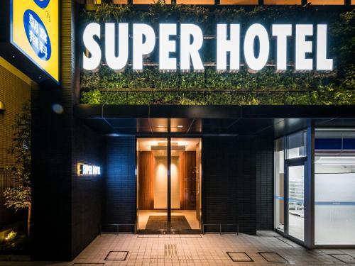 . Super Hotel Tokyo Kinshicho Ekimae