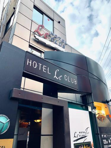 Hotel Le Club (Adult Only)