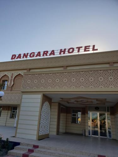 Фото отеля Dangara Hotel