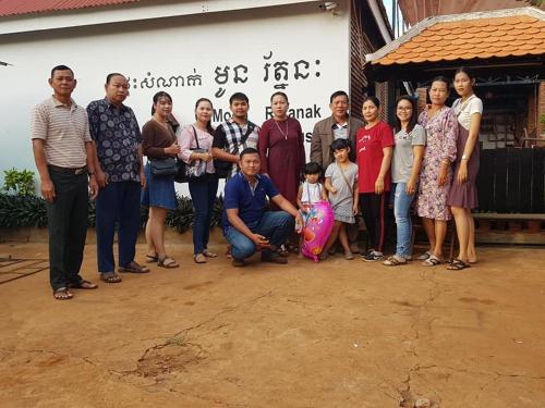 Moon Ratanak Guest House, Ban Lung