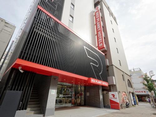 Red Planet Sapporo Susukino Central