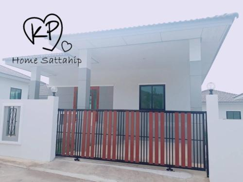 KP Home Sattahip KP Home Sattahip