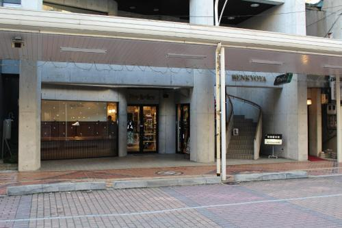 NY Building 4th Floor, Guest House Ichibangai, Roo / Vacation STAY 55905
