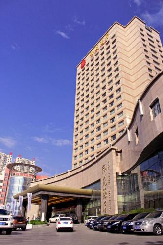 Yinlong International Hotel