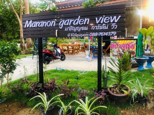 Maranon garden view Maranon garden view