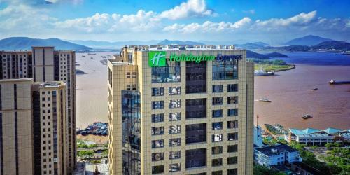 . Holiday Inn Express Zhoushan Dinghai, an IHG Hotel