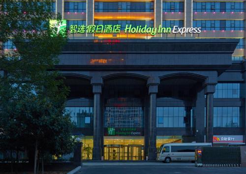 . Holiday Inn Express Luoyang City Center, an IHG Hotel
