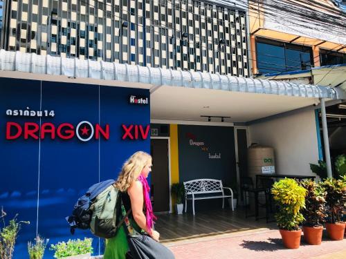 Dragon XIV Dragon XIV