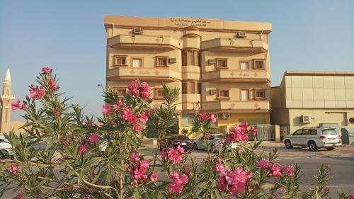 . Merrouj Al Khaleej Furnished Apartments