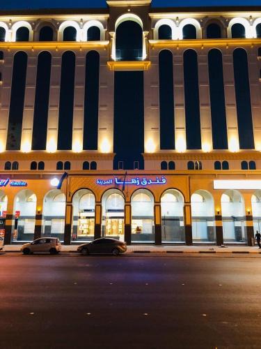 Zaha Al Madina Hotel Main image 1
