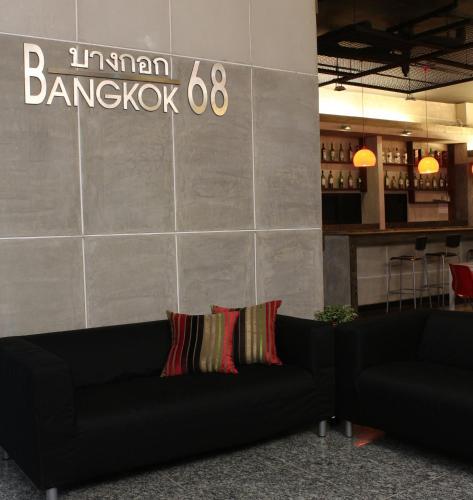Bangkok 68 photo 17