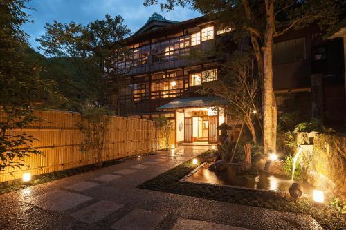 KANSUIRO ANNEX - Accommodation - Hakone