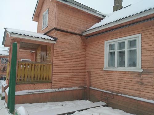 House Pagnuevyh, Kargopol'skiy rayon