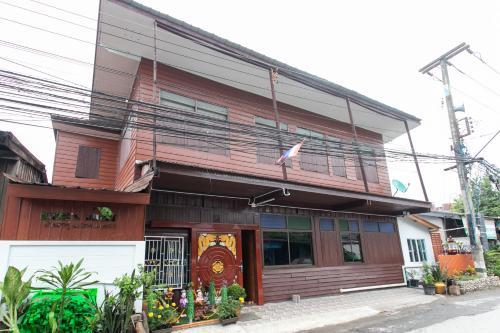 Arku's House Arku's House