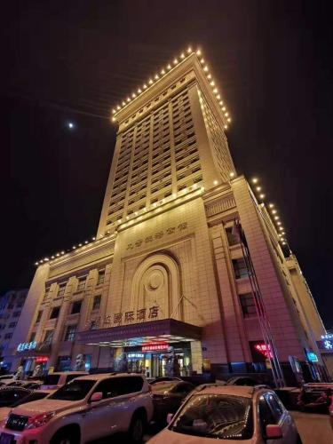 . Sunny Date International Hotel